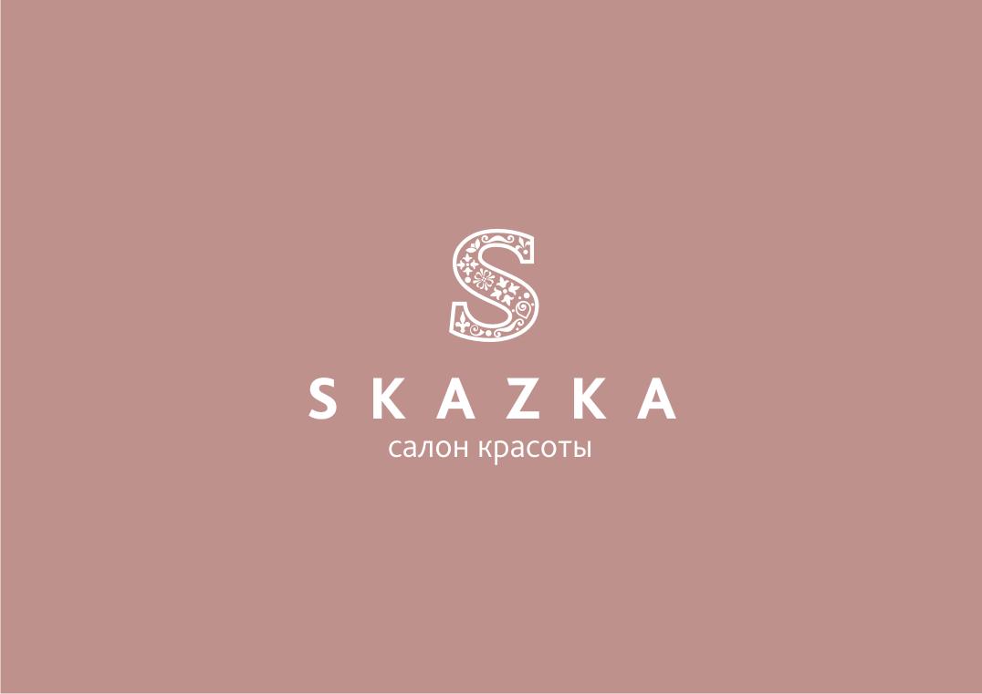 Логотип для салона красоты фото f_352535603a181c64.png