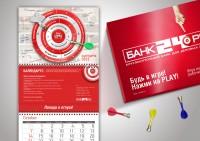 Дизайн для календаря банка 24.ру, Екатеринбург