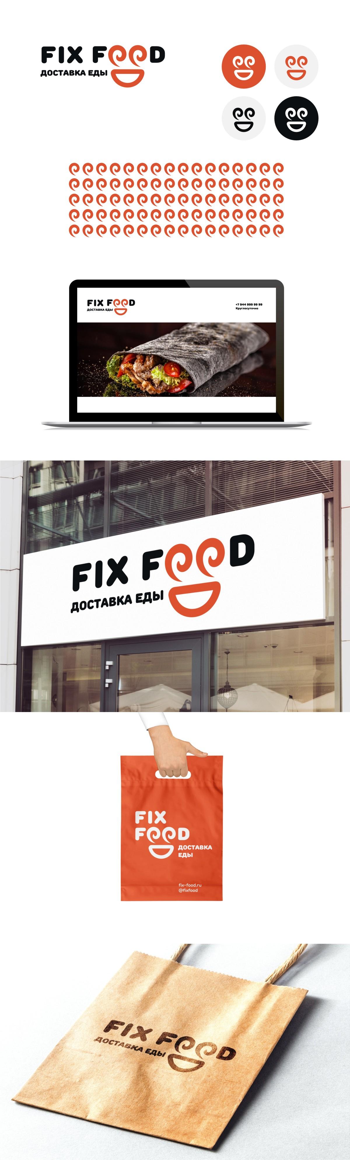 Логотип для доставки еды фото f_4715ec6173103f20.jpg