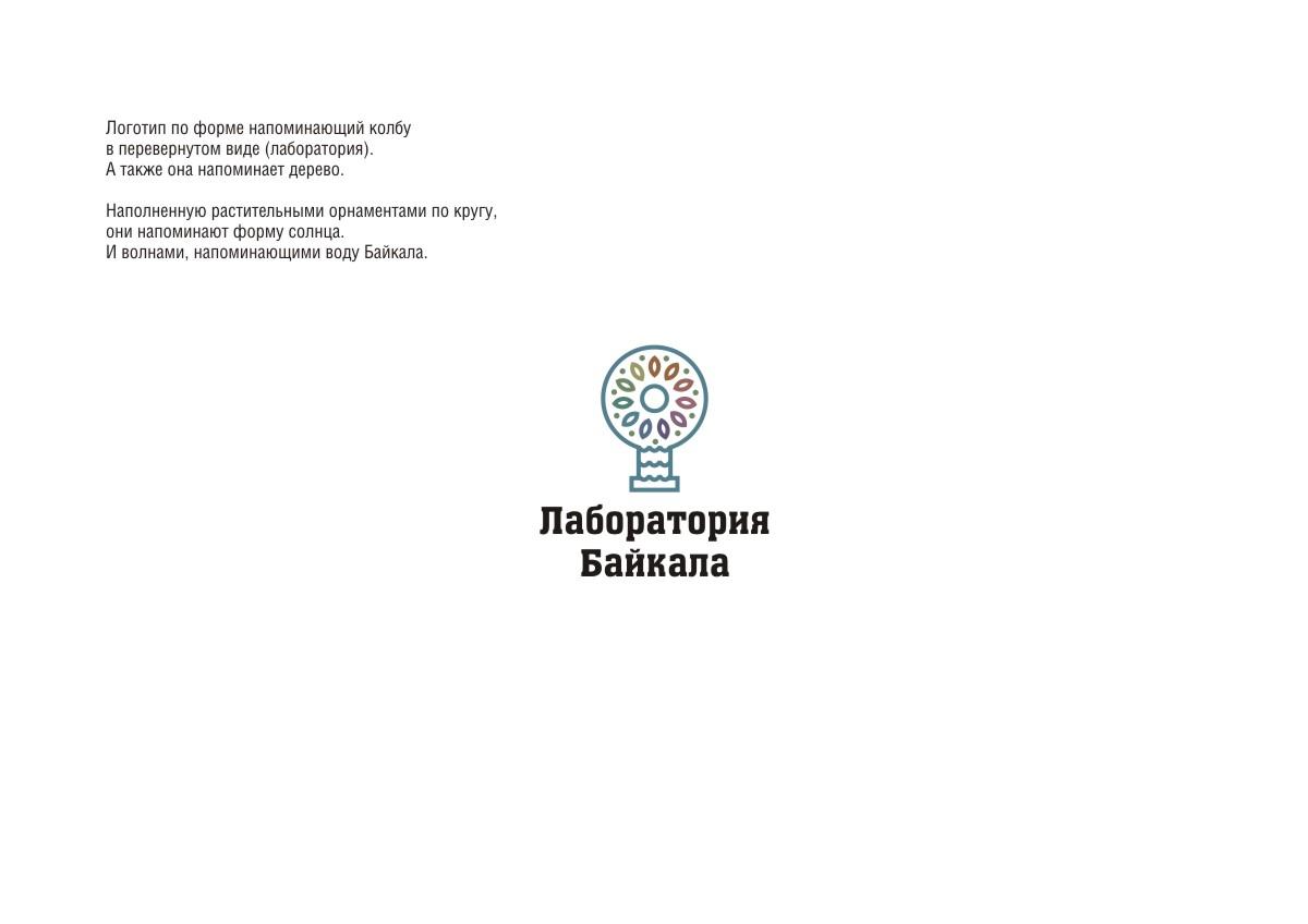 Разработка логотипа торговой марки фото f_47859670d5771fe3.jpg
