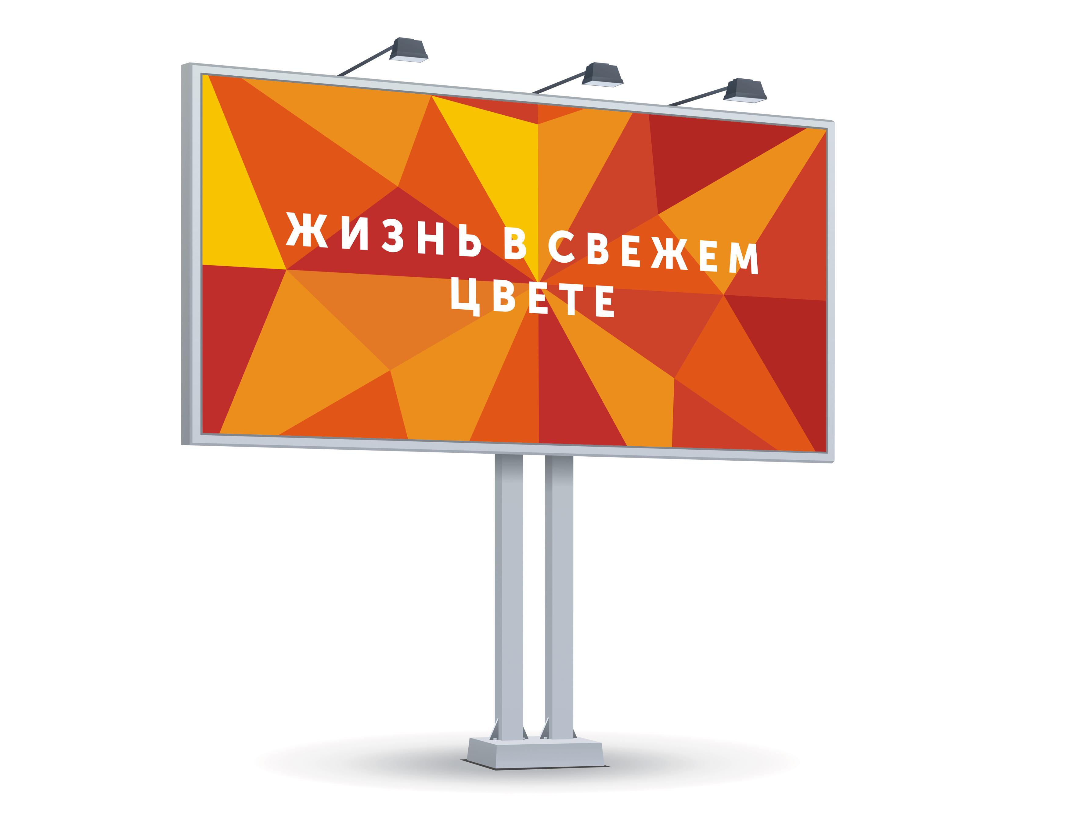 Логотип и фирменный стиль фото f_4955a673bdee8f8c.jpg