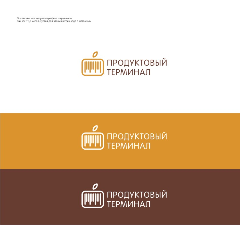 Логотип для сети продуктовых магазинов фото f_50756f8dc43e1a09.jpg