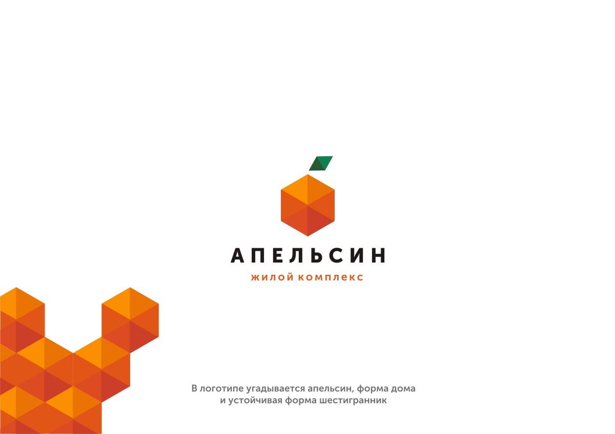 Логотип и фирменный стиль фото f_5245a58c094cfc86.jpg