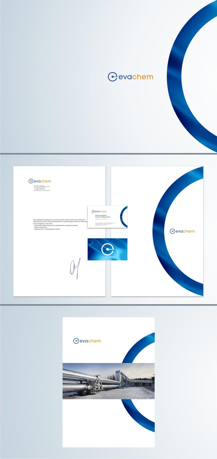 Разработка логотипа и фирменного стиля компании фото f_562573495e838a39.jpg