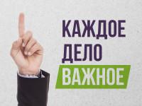Логотип адвокатского бюро «Котов и партнеры» (победа в конкурсе)