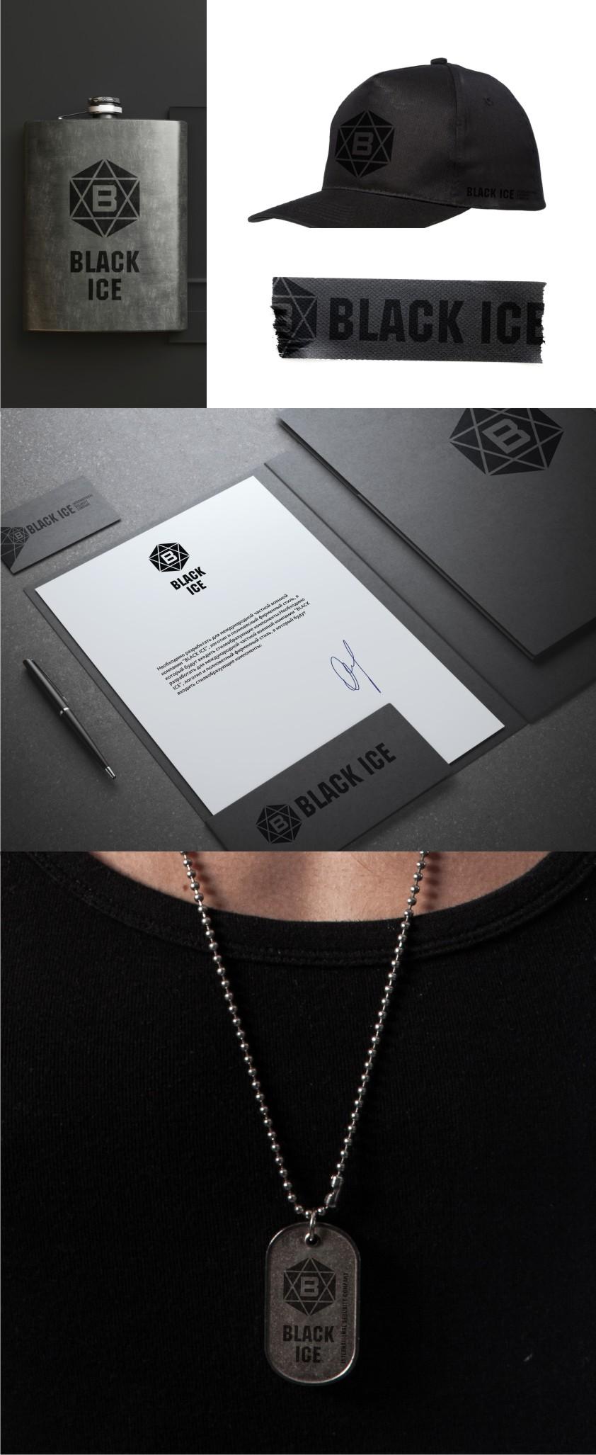 "Логотип + Фирменный стиль для компании ""BLACK ICE"" фото f_56956e552efc8665.jpg"
