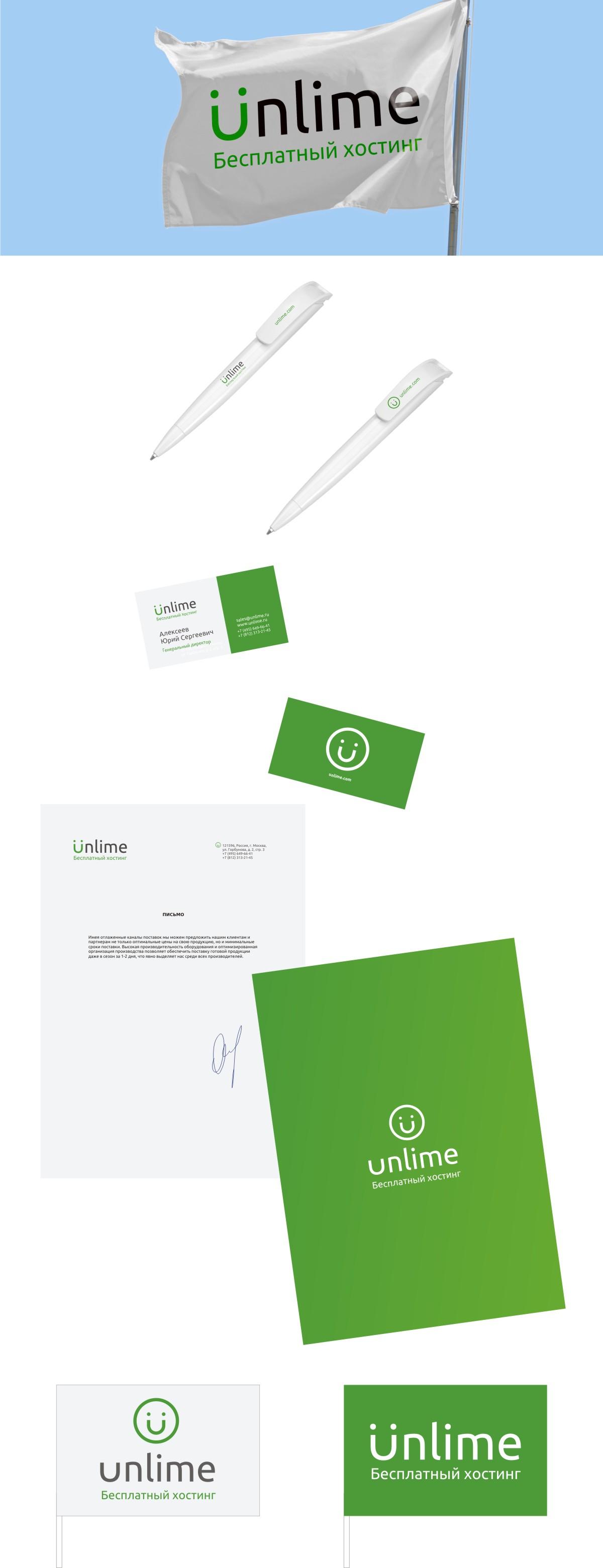Разработка логотипа и фирменного стиля фото f_602595a72dbc2657.jpg