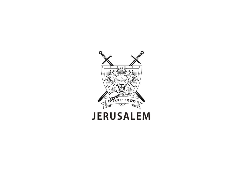 Разработка логотипа. Компания Страж Иерусалима фото f_60851e9155a933d0.png