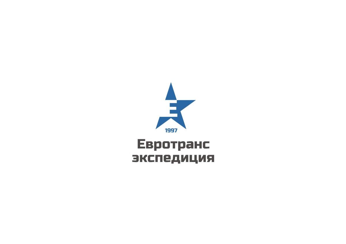 Предложите эволюцию логотипа экспедиторской компании  фото f_62158f5e07d39bb2.jpg