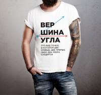Принты для футболок (конкурсная работа)