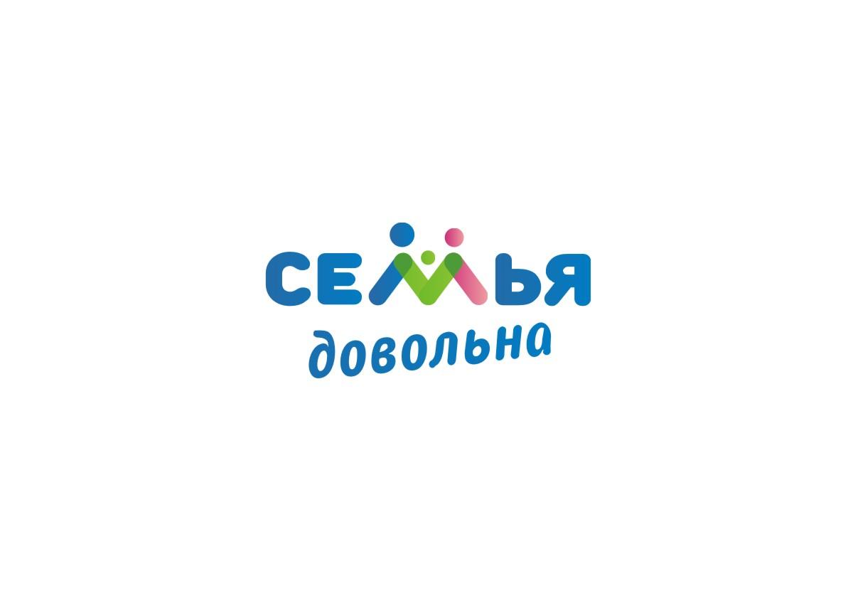 """Разработайте логотип для торговой марки """"Семья довольна"""" фото f_6225968eb73e157e.jpg"""