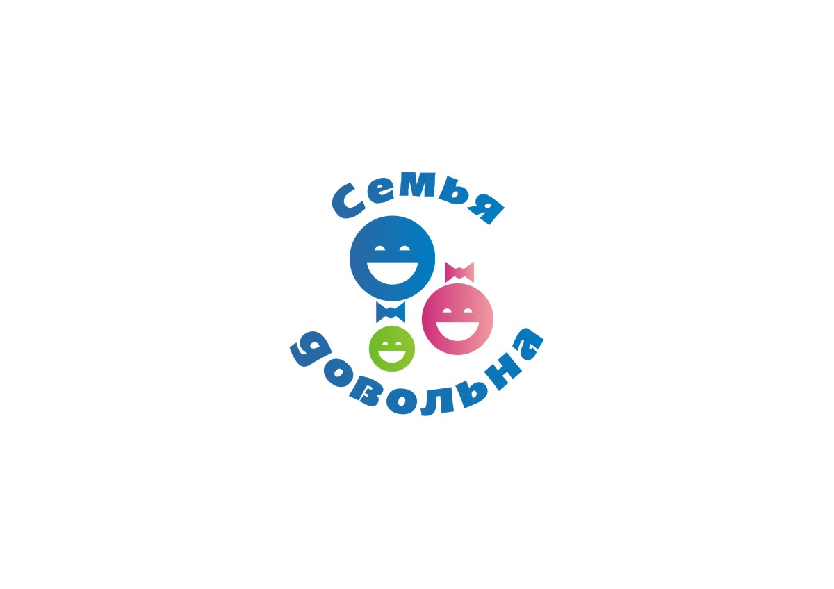 """Разработайте логотип для торговой марки """"Семья довольна"""" фото f_6345968e28a8c782.jpg"""