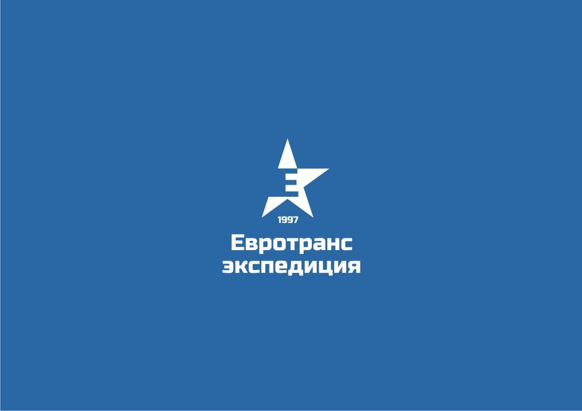 Предложите эволюцию логотипа экспедиторской компании  фото f_64858f5e07f5a802.jpg