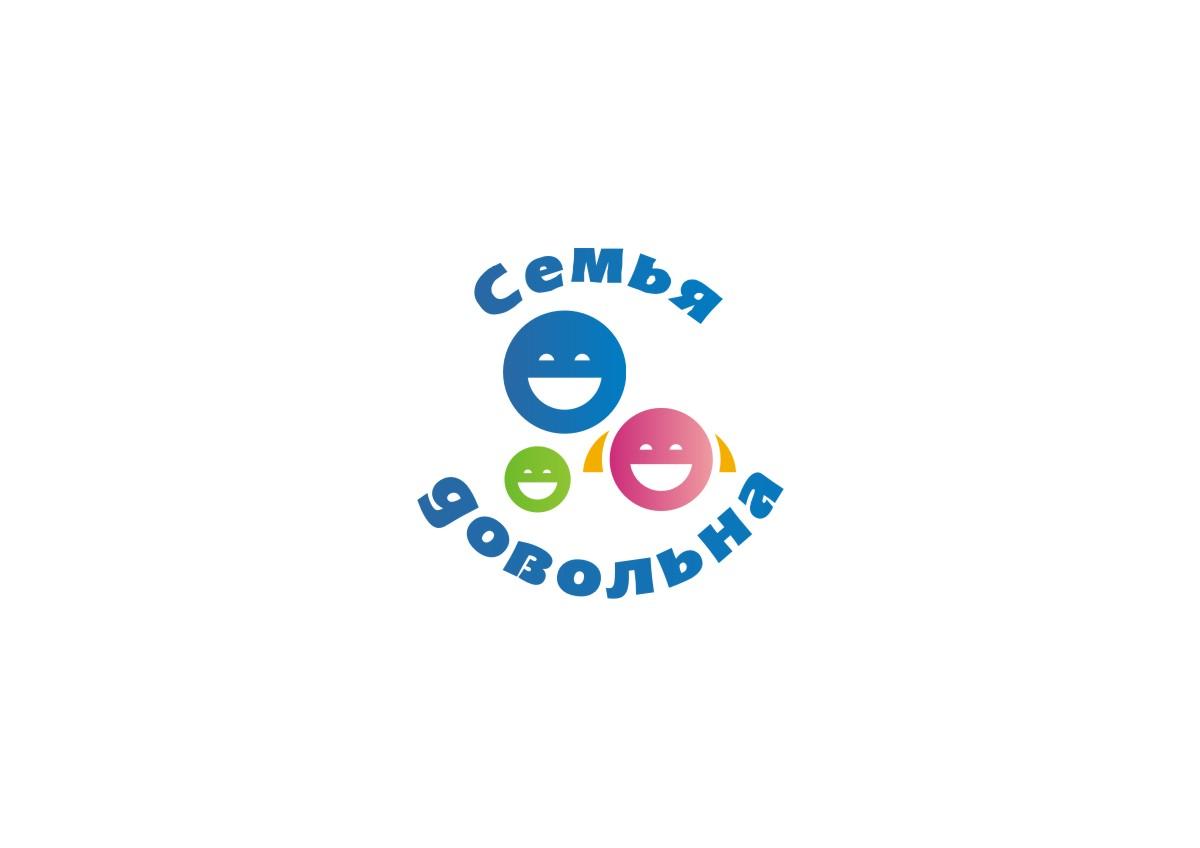 """Разработайте логотип для торговой марки """"Семья довольна"""" фото f_65159677badb3f72.jpg"""