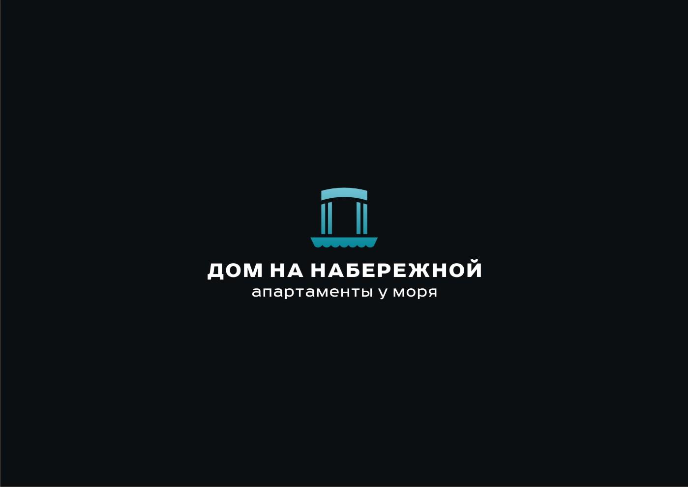РАЗРАБОТКА логотипа для ЖИЛОГО КОМПЛЕКСА премиум В АНАПЕ.  фото f_6555de77fca8099c.jpg