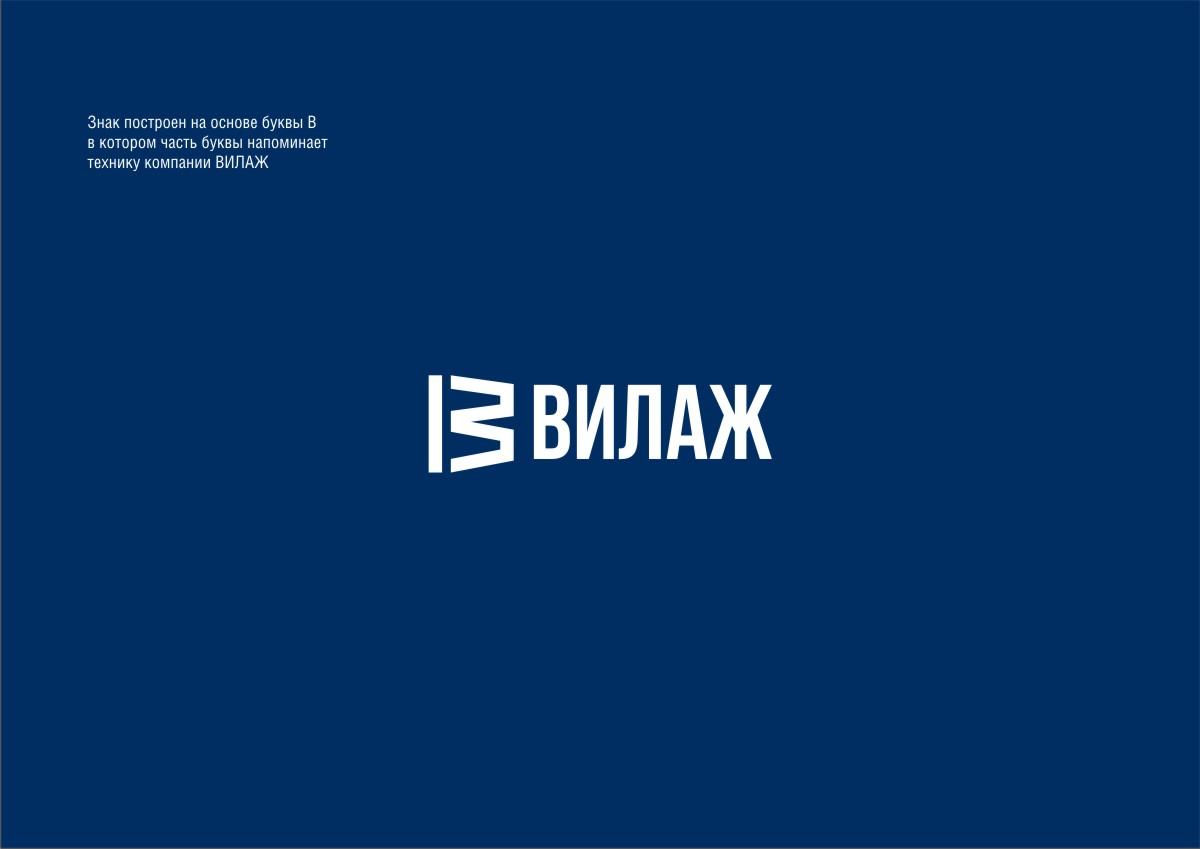 Логотип для компании по аренде спец.техники фото f_660598d8e00f3738.jpg