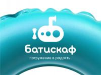 Логотип детского клуба по плаванию г. Санкт-Петербург