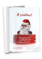 Рекламные макеты в прессу для салона красоты «Академи»