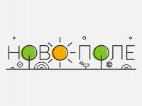 Логотип проекта НОВО ПОЛЕ НОВО (победа в конкурсе)