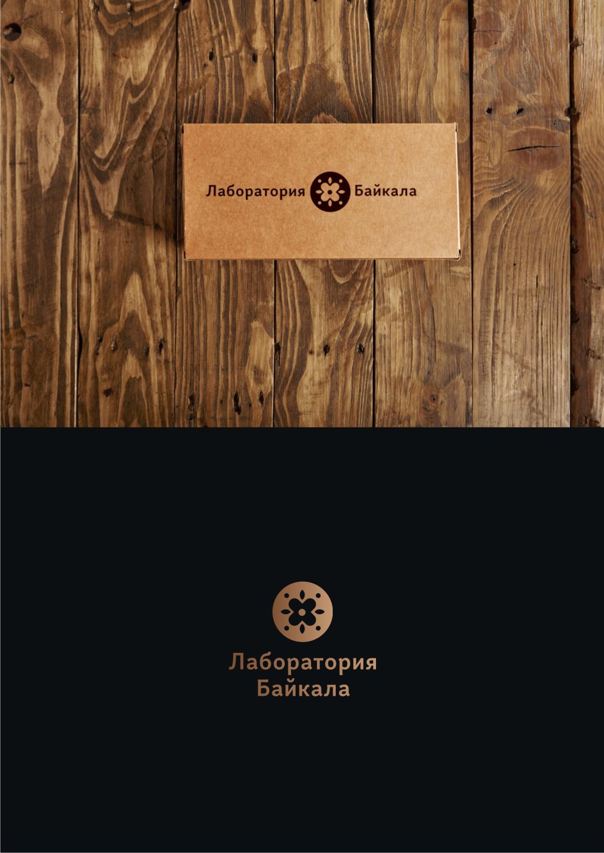 Разработка логотипа торговой марки фото f_727596b11d7c1397.jpg