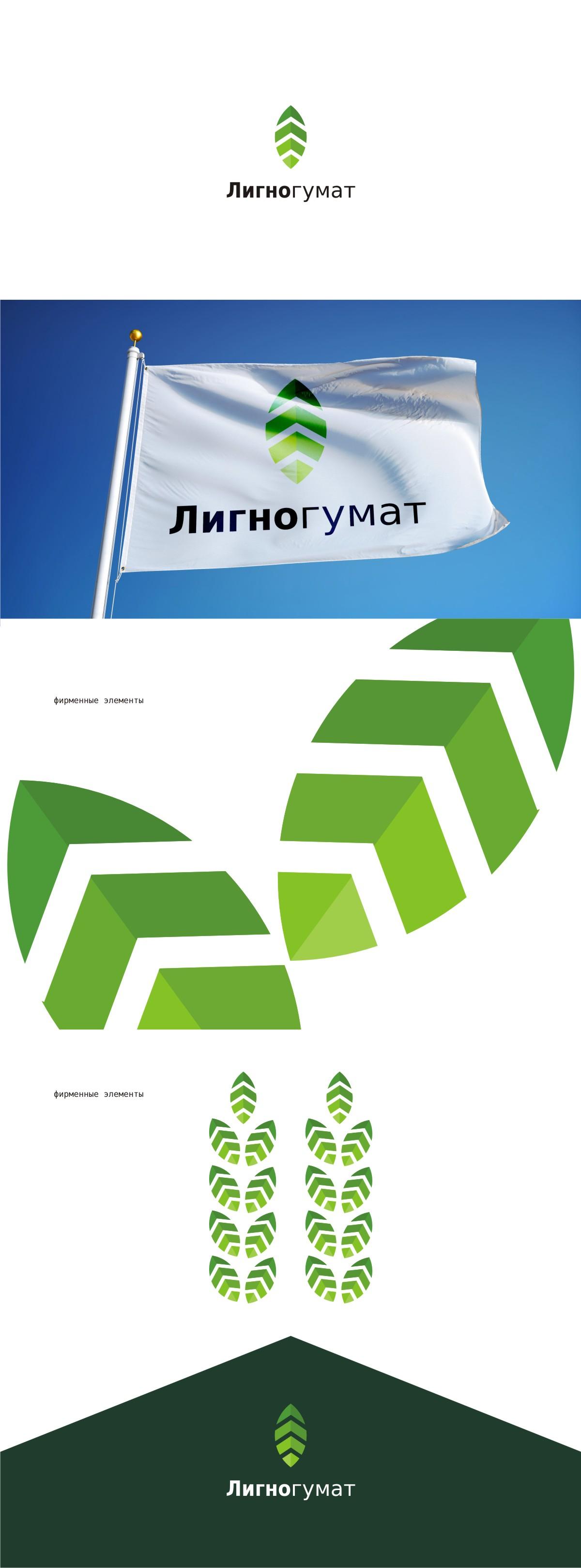 Логотип и фирменный стиль фото f_771595799ff99e9c.jpg