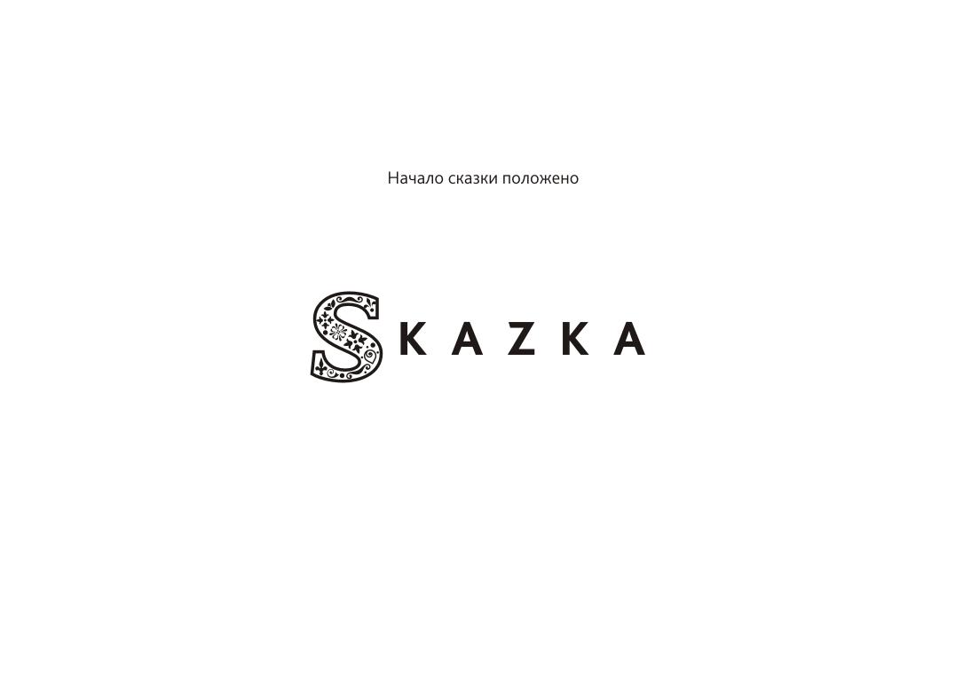Логотип для салона красоты фото f_856535603a4bca06.png