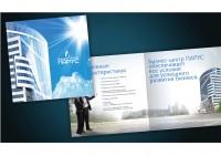 Дизайн буклета для бизнес центра «Парус»