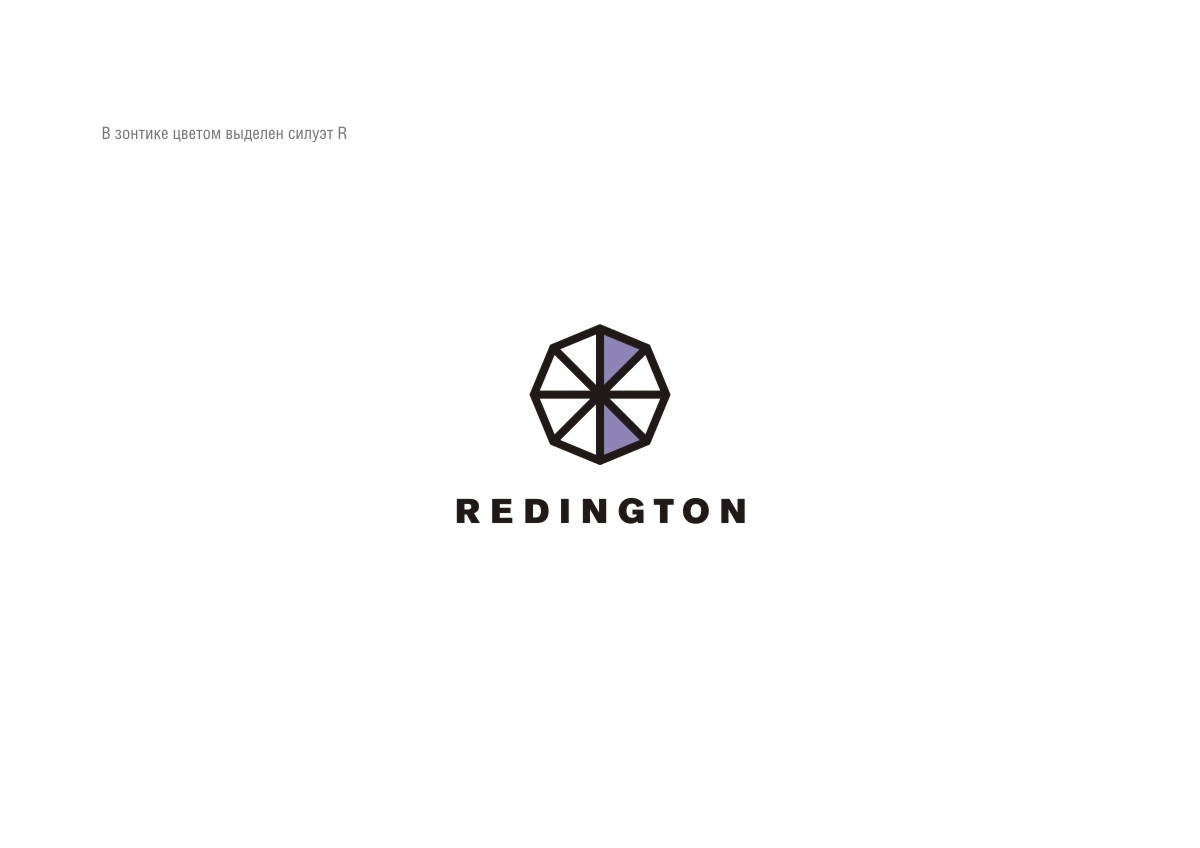 Создание логотипа для компании Redington фото f_91859b4037d1cbef.jpg