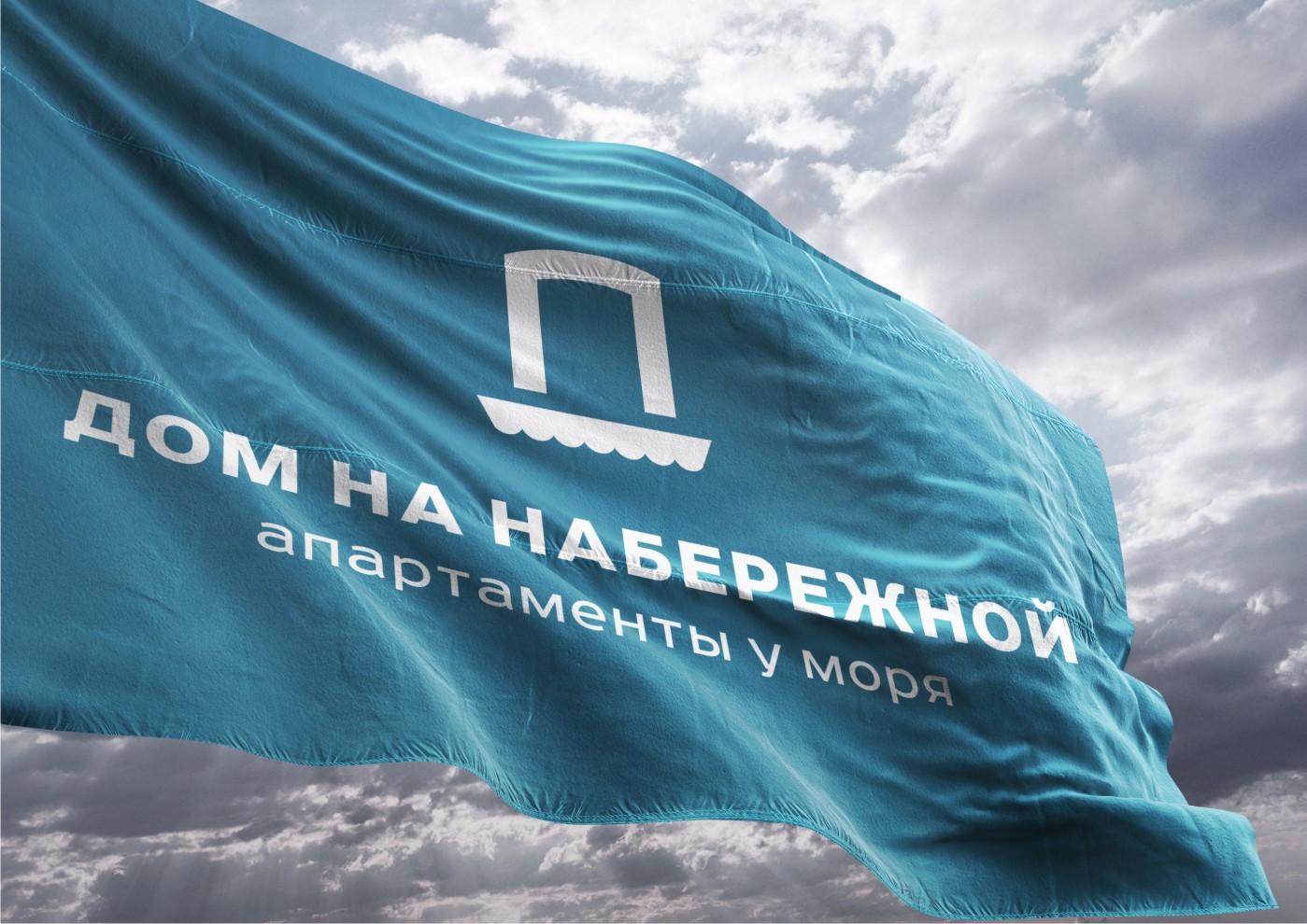 РАЗРАБОТКА логотипа для ЖИЛОГО КОМПЛЕКСА премиум В АНАПЕ.  фото f_9365de778d374fd7.jpg