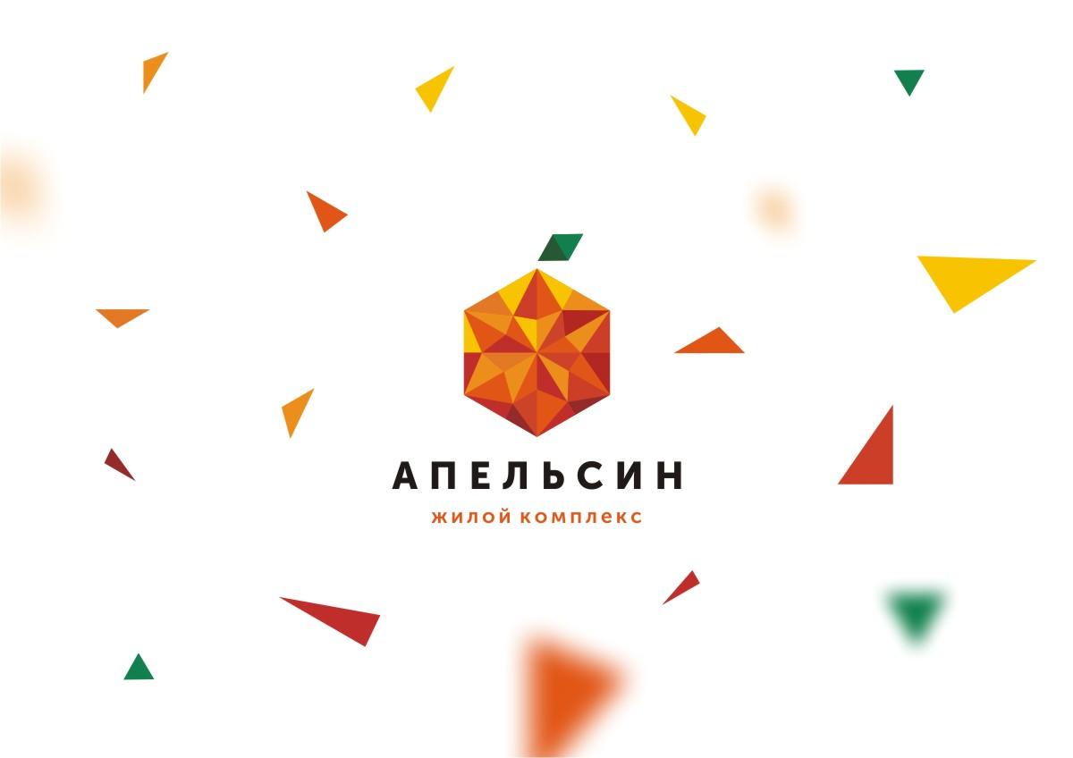Логотип и фирменный стиль фото f_9395a6733738d83b.jpg