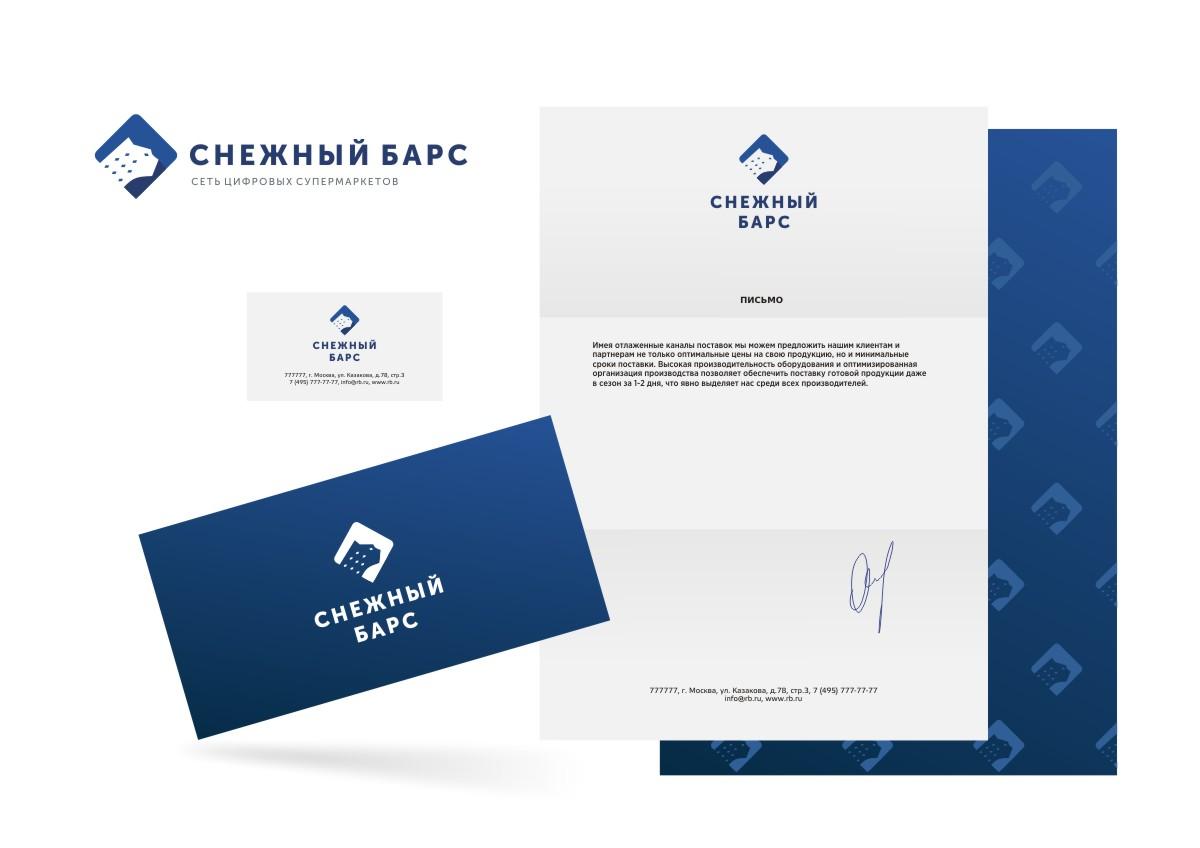 Ре-дизайн (рестайлинг) логотипа компании фото f_9515a8308c9df47c.jpg