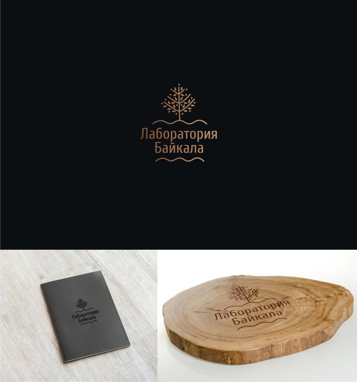 Разработка логотипа торговой марки фото f_960596b17e19e19a.jpg
