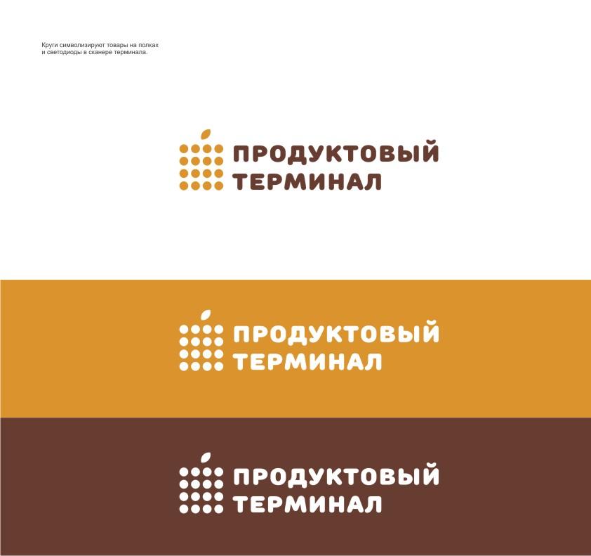 Логотип для сети продуктовых магазинов фото f_97556f8df19d8564.jpg