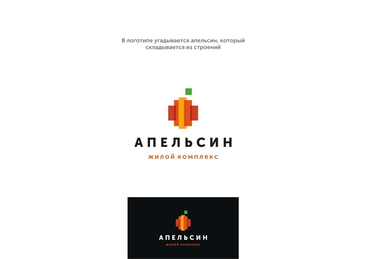 Логотип и фирменный стиль фото f_9775a58d5f80a9f9.jpg