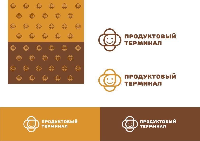 Логотип для сети продуктовых магазинов фото f_99256fa1718382ef.jpg