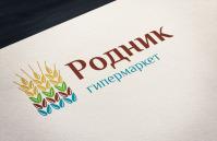 Гипермаркет Родник, Беларусь (победа в конкурсе)