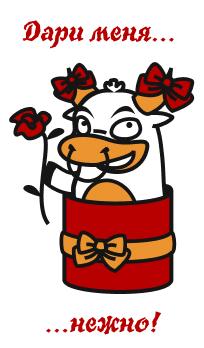 Создать рисунки быков, символа 2021 года, для реализации в м фото f_4005efc5e532845f.jpg
