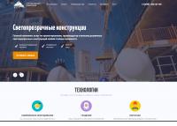 Сайт строительной стематики