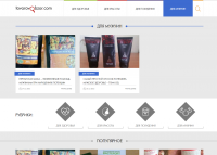 ТоваровОбзорКом - обзоры лучших товаров Интернета