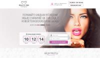Beauty Pro Studio