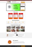 Реализация архитектурных и дизайнерских проектов