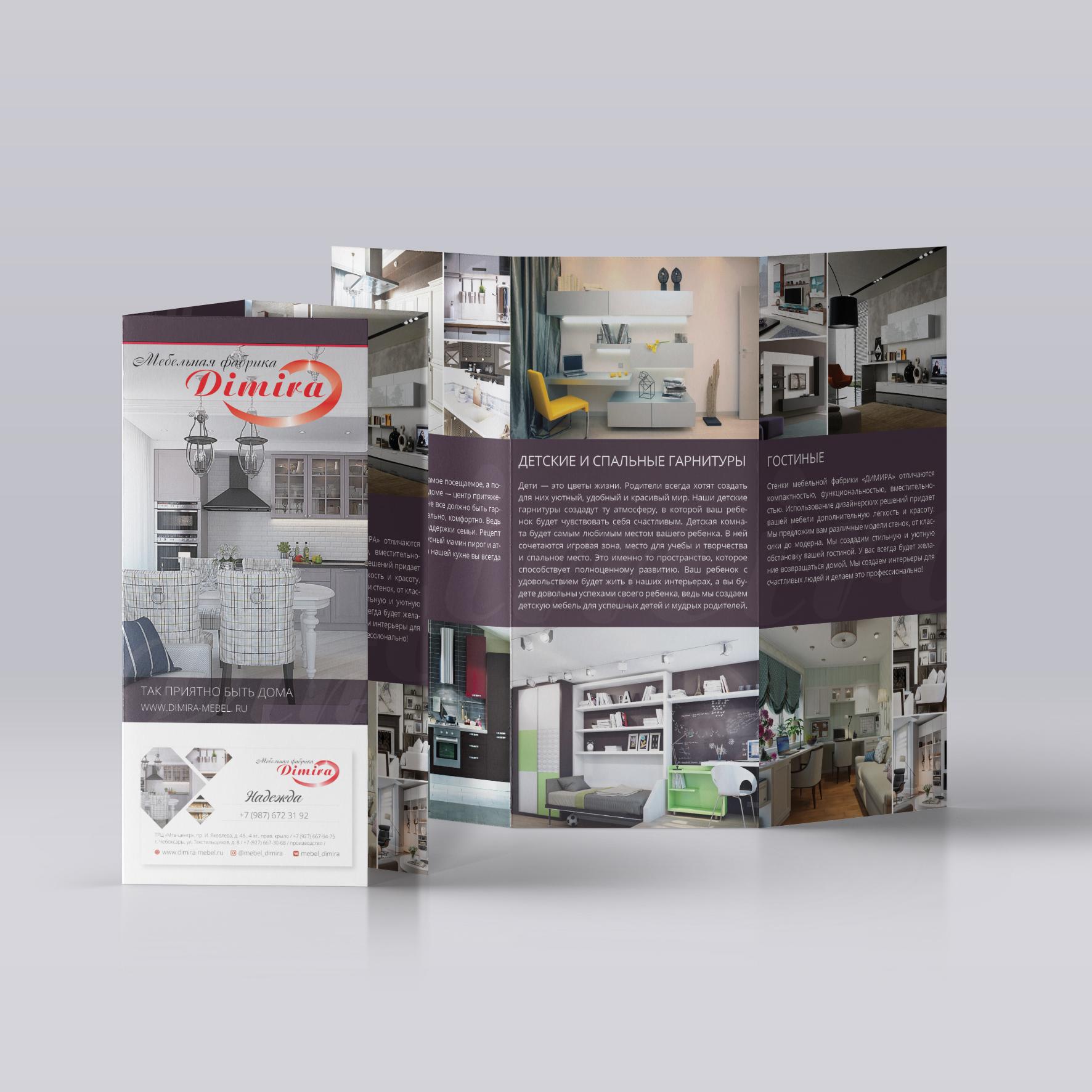 Каталог дизайн и верстка 3