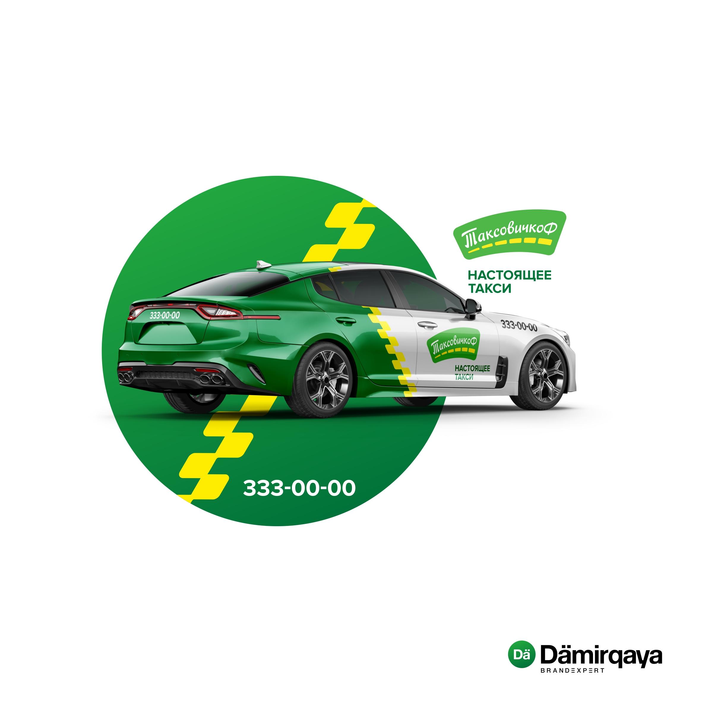 Разработка брендирования автомобиля такси Таксовичкоф фото f_3175c123b6108ded.jpg