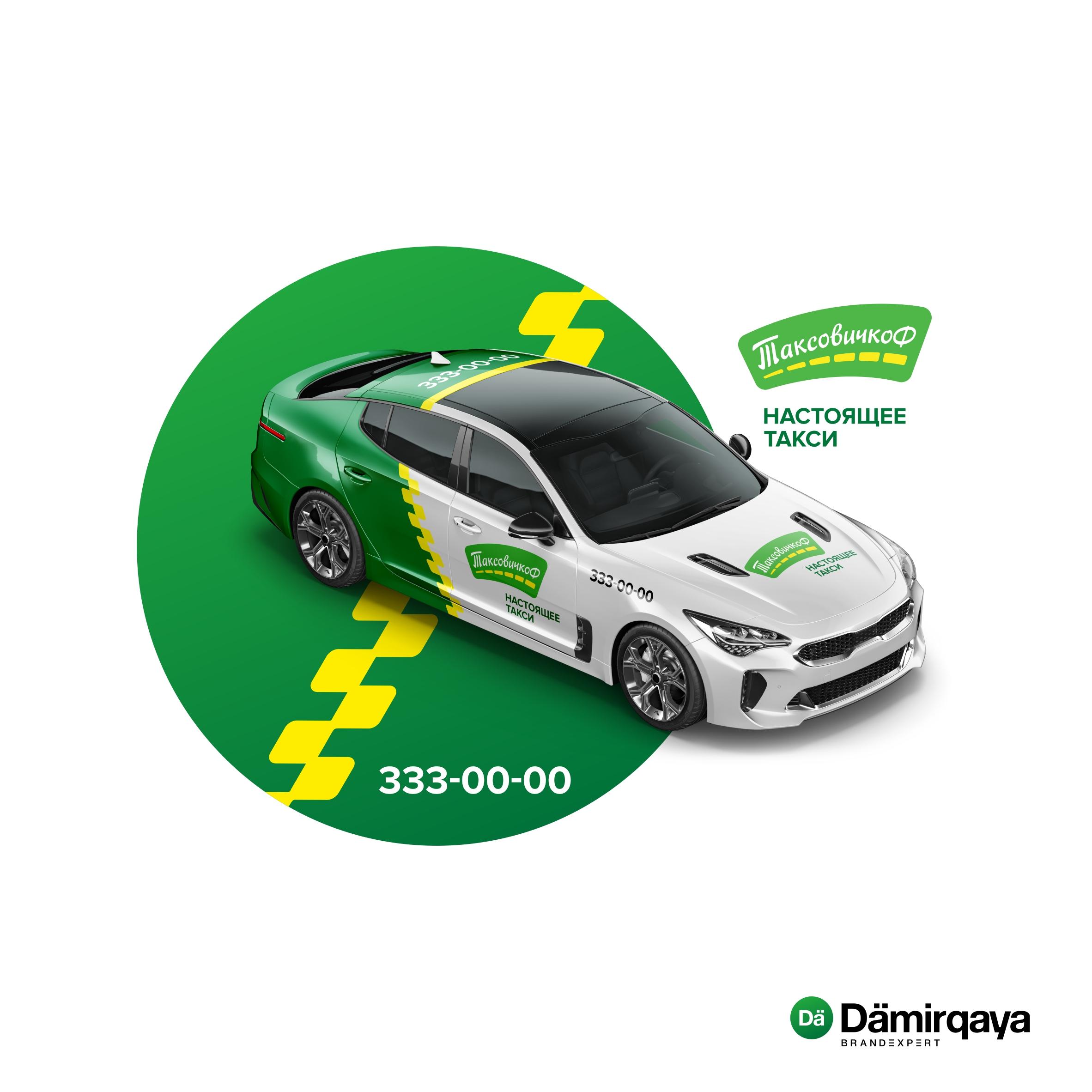 Разработка брендирования автомобиля такси Таксовичкоф фото f_6215c123b6721c7e.jpg