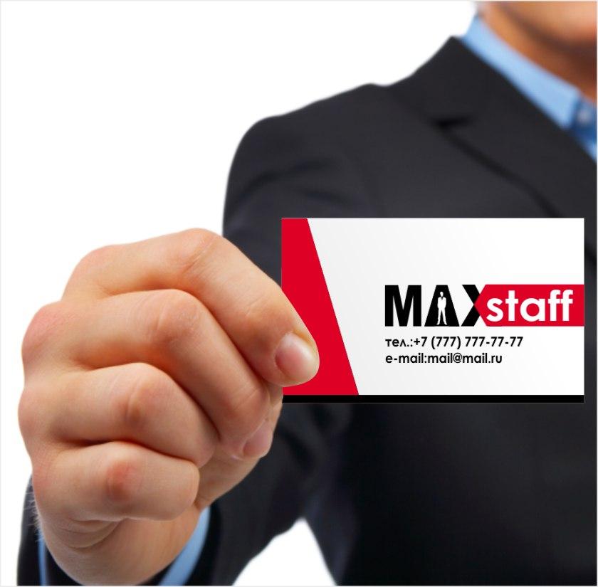 Логотип для сайта аутсориснг, лизинг, аутстаффинг персонала. фото f_4fc349f723671.jpg