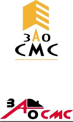 Дизайнер для разработки Логотипа для организации !СРОЧНО! фото f_0255a2696bfd75ee.jpg