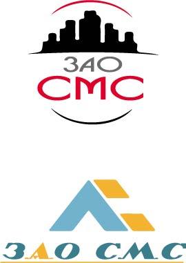 Дизайнер для разработки Логотипа для организации !СРОЧНО! фото f_4425a2696b6e8e9f.jpg