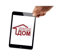 Оренбургский ипотечный дом