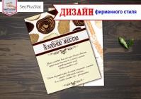 """Кафе-Кондитерская """"Хлебное место"""""""