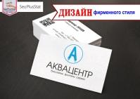 """Компания """"Аквацентр"""""""